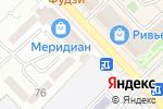 Схема проезда до компании De Zar в Каспийске