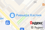 Схема проезда до компании Удар по ценам в Каспийске