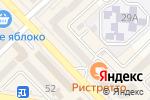 Схема проезда до компании Воздушный праздник в Каспийске