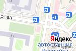 Схема проезда до компании Сеть платежных терминалов в Каспийске
