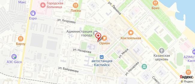 Карта расположения пункта доставки Билайн в городе Каспийск