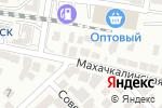 Схема проезда до компании Продуктовый магазин в Каспийске