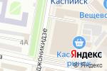 Схема проезда до компании VOYAGE в Каспийске