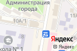 Схема проезда до компании Билайн в Каспийске