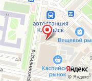 Управление социальной защиты населения в муниципальном образовании г. Каспийск