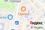 Схема проезда до компании ALLURE в Каспийске