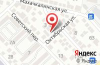 Схема проезда до компании Химчистка №1 в Каспийске