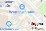 Схема проезда до компании Магазин кондитерских изделий в Каспийске