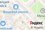 Схема проезда до компании ТЕПЛОСЕРВИС в Каспийске