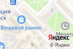 Схема проезда до компании РосДеньги в Каспийске