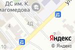 Схема проезда до компании Джакура в Каспийске