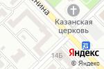 Схема проезда до компании СПСР-ЭКСПРЕСС в Каспийске