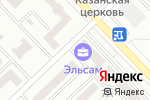 Схема проезда до компании Супермаркет в Каспийске