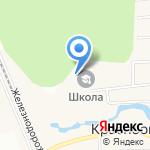 Краснооктябрьская средняя общеобразовательная школа на карте Йошкар-Олы