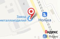 Схема проезда до компании Краснооктябрьский завод металлоизделий в Краснооктябрьском