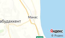 Отели города Манас на карте