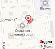 Собрание депутатов Пекшиксолинского сельского поселения