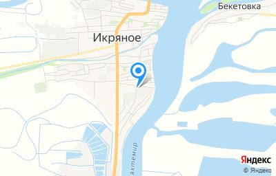 Местоположение на карте пункта техосмотра по адресу Астраханская обл, с Икряное, ул Степная, д 2А