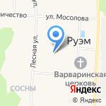 Руэмская средняя общеобразовательная школа на карте Йошкар-Олы