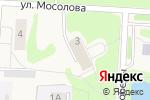 Схема проезда до компании Мои Документы в Руэм