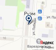 Медведевская ЦРА № 44, аптека
