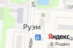 Схема проезда до компании Ласточка в Руэм