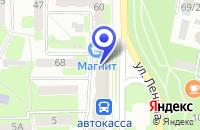 Схема проезда до компании ТИПОГРАФИЯ ВИРМА в Балакове