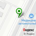 Местоположение компании Медведевский автолюбитель