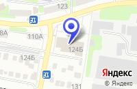 Схема проезда до компании ГИПРОХИМВОЛГА в Балакове