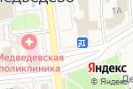 Схема проезда до компании Семицветик в Медведево