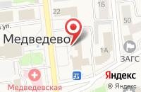 Схема проезда до компании Администрация Медведевского муниципального района в Медведево