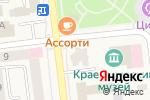 Схема проезда до компании Жилкомсервис в Медведево