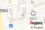 Схема проезда до компании Управление Пенсионного фонда РФ в Медведевском районе в Медведево