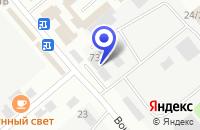Схема проезда до компании ПРОИЗВОДСТВЕННАЯ ФИРМА СЕРПАНТИН в Балакове