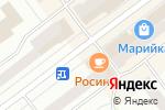 Схема проезда до компании Кафе-кондитерская в Йошкар-Оле