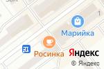 Схема проезда до компании Ладушка в Йошкар-Оле