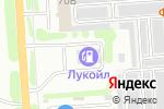 Схема проезда до компании Лукойл в Йошкар-Оле