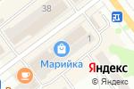Схема проезда до компании МТС в Йошкар-Оле