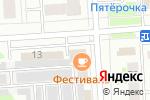 Схема проезда до компании Поместье в Йошкар-Оле