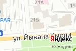 Схема проезда до компании Грация в Йошкар-Оле