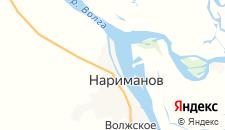 Отели города Нариманов на карте