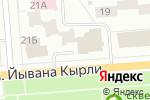 Схема проезда до компании ТНС энерго Марий Эл, ПАО в Йошкар-Оле