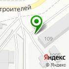 Местоположение компании Марстройкомплект