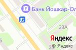 Схема проезда до компании Миллион друзей в Йошкар-Оле