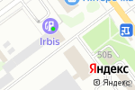 Схема проезда до компании ДМАКС в Йошкар-Оле