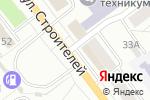 Схема проезда до компании Степашка в Йошкар-Оле