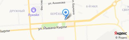 Сальвиа на карте Йошкар-Олы