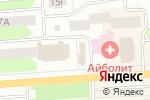 Схема проезда до компании СтрижКати в Йошкар-Оле