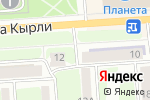 Схема проезда до компании Центр повышения квалификации в Йошкар-Оле