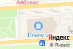Схема проезда до компании Магазин автоароматизаторов в Йошкар-Оле